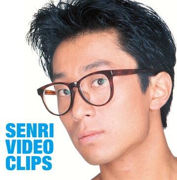 SENRI VIDEO CLIPS[DVD] / 大江千里