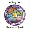 独立音乐 - Report of birth[CD] / ending note
