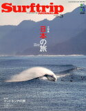 SURFTRIP JOURNAL 2014年3月号[本/雑誌] (雑誌) / エイ出版社