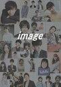 よしもと男前ブサイク芸人グランプリ (ワニムックシリーズ)[本/雑誌] (単行本・ムック) / ヨシモトブックス