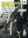 ヴァリアブルファイター・マスターファイルSDF-1マクロスVF-1航空隊 U.N.SPACY[本/雑誌] (単行本・ムック) / クロスコンテンツ編集部/編集