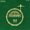 Artist Name: D - スタンダード・ジャズ辞典 Vol.6 [オンデマンドCD][CD] / DENON SESSION ALL STARS