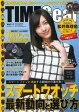 TIME Gear Vol.11 (CARTOP)[本/雑誌] (単行本・ムック) / シーズ・ファクトリー