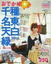 【中古】横浜市緑区 200210 /ゼンリン (単行本)