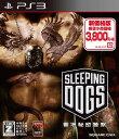 スリーピングドッグス香港秘密警察 [新価格版][PS3] / ゲーム