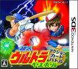超人ウルトラベースボールカードバトル[3DS] / ゲーム