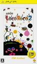 LocoRoco2 [ベスト版(価格改定版)][PSP] / ゲーム