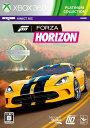 Forza Horizon [プラチナコレクション][Xbox360] / ゲーム