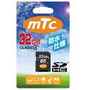 mtc(エムティーシー) SDHCカード 32GB CLASS4 (PK) MT-SD32GC4W[グッズ]