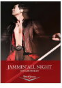 JAMMIN' ALL NIGHT 2012 in BUDOKAN[DVD] / 矢沢永吉
