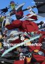 CD, DVD, 樂器 - サムライフラメンコ 7 [通常版][DVD] / アニメ