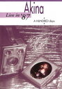 Live in '87・A HUNDRED days [Blu-ray] / 中森明菜