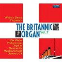 作曲家名: Ka行 - ブリタニック・オルガン 第7集 〜ヴェルテを弾くスイスのオルガニストたち[CD] / クラシックオムニバス
