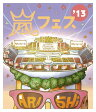 ARASHI アラフェス'13 NATIONAL STADIUM 2013[Blu-ray] / 嵐