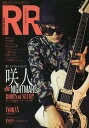 ROCK AND READ (ロックアンドリード) 053 【表紙&巻頭】 咲人 (NIGHTMARE)[本/雑誌] (単行本・ムック) / シンコーミュージック・エンタ..