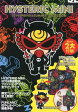 HYSTERIC MINI THE BEST OF OFFICIAL COLLECTION BOOKS 2014 SPRING&SUMMER COLLECTION (角川SSCムック)[本/雑誌] (単行本・ムック) / KADOKAWA