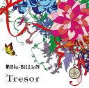 Tresor -е╚еье╛ев- [─╠╛я╚╫][CD] / Blu-BiLLioN