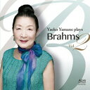 作曲家名: Ya行 - ブラームスを弾く Vol.2[CD] / 山根弥生子(Pf)