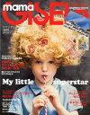 mama GISEle Vol.4 【付録】 Cher クラッチバッグ (主婦の友生活シリーズ)[本/雑誌] / 主婦の友社