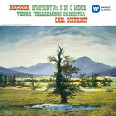 作曲家名: Ka行 - ブルックナー: 交響曲第8番[CD] / カール・シューリヒト (指揮)