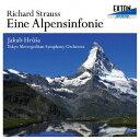 R.シュトラウス: アルプス交響曲 作品64[CD] / ヤクブ・フルシャ(指揮)/東京都交響楽団
