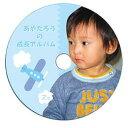 インクジェットフォト光沢DVD/CDラベル(内径17mm)LB-CDR013N-50[グッズ]