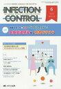 INFECTION CONTROL ICTのための病院感染〈医療関連感染〉対策の総合専門誌 第23巻6号(2014-6)[本/雑誌] / メディカ出版
