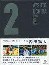 2 ATSUTO UCHIDA FROM 29.06.2010[本/雑誌] (単行本・ムック) / 内田篤人/著