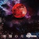 ��̌� [CD+DVD/TYPE A][CD] / The 3rd Birthday