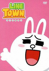 LINE TOWN 〈ラインファイブ〉[DVD] / アニメ