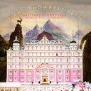 【送料無料選択可!】「グランド・ブダペスト・ホテル」オリジナル・サウンドトラック[CD] / サントラ