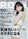 ROLa(ローラ) 2014年7月号 【表紙】 榮倉奈々[本/雑誌] (雑誌) / 新潮社