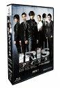 IRIS [アイリス] <ノーカット完全版> 期間限定スペシャル・プライス Blu-ray BOX I [期間限定生産/廉価版][Blu-ray] / TVドラマ