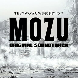 TBS×WOWOW共同制作ドラマ 『MOZU』 オリジナル・サウンドトラック[CD] / TVサントラ