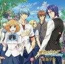 4位:金色のコルダ Blue♪Sky focus on 星奏学院[CD] / アニメ