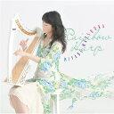 作曲家名: Ma行 - レインボー ハープ[CD] / 松岡みやび