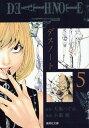 DEATH NOTE 5 (集英社文庫 お55-24 コミック版)[本/雑誌] (まんが文庫) / 大場つぐみ/原作 小畑健/漫画