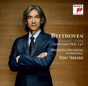 作曲家名: Na行 - ベートーヴェン: 交響曲第7番&第1番[CD] / ケント・ナガノ
