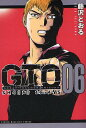 GTO SHONAN 14DAYS 6 (週刊少年マガジンKC)[本/雑誌] / 藤沢とおる/著