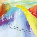 独立音乐 - Bibliophina[CD] / 高木正勝×中納良恵×中村達也×森本千絵