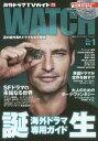 海外ドラマTVガイドWATCH Vol.1(2014SUMMER) (TOKYO NEWS MOOK 通巻432号)[本/雑誌] / 東京ニュース通信社
