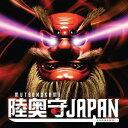 BINBINレボリューション [DVD付初回生産限定盤][CD] / 陸奥守JAPAN