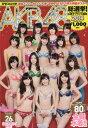 AKB48総選挙!水着サプライズ発表 2014 (AKB48スペシャルムック)[本/雑誌] (単行本