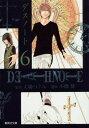 DEATH NOTE 6 (集英社文庫 お55-25 コミック版)[本/雑誌] (まんが文庫) / 大場つぐみ/原作 小畑健/漫画