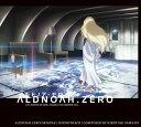 『アルドノア・ゼロ』オリジナル・サウンドトラック [Blu-...