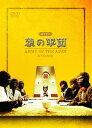 SFドラマ 猿の軍団 DVD-BOX[DVD] / TVドラマ
