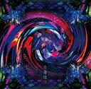 奇奇怪怪 [DVD付初回限定盤 B][CD] / ライチ光クラブ