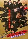 ビー・バップ・ハイスクール 高校与太郎音頭 [廉価版][DVD] / 邦画