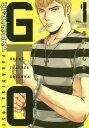 GTO パラダイス・ロスト 1 (ヤングマガジンKC)[本/雑誌] (コミックス) / 藤沢とおる/著