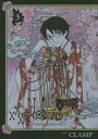 xxxHOLiC 戻 3 【通常版】 (KCDX) 本/雑誌 (コミックス) / CLAMP/著